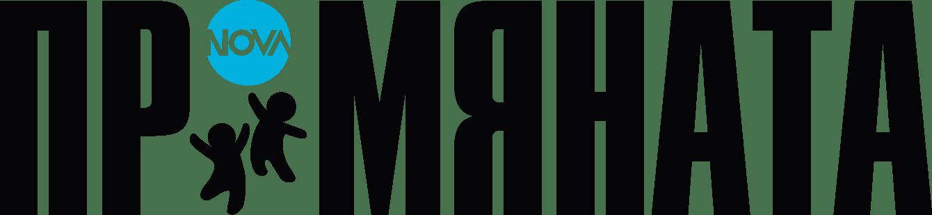Game Changers Bulgarian Logo