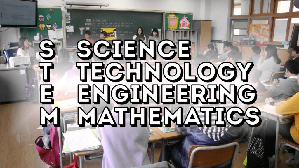 СТЕМ Образование / STEM Education