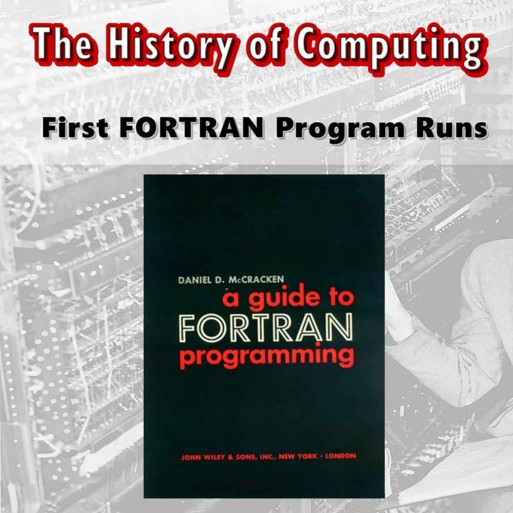 First FORTRAN Program Runs